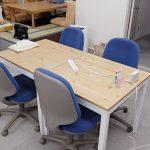 テーブルスペースのテーブルが変わりました