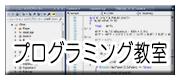 menu_program