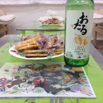 SHIROBAKO Blu-lay第1巻 発売記念オフ会!終了しました~