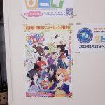 SHIROBAKOポスターと巡礼ノート設置してます