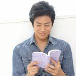新着 【開催します】月曜からはじめよう!生活に読書を取り入れる
