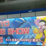 東京ゲームショウ2015に行ってきました