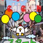 福島ゲームジャム2015 ぴこす会場 報告(2)