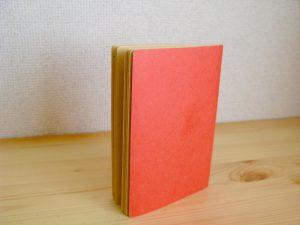洋本・生徒・赤ノート