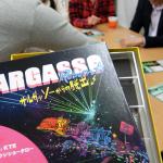 オトナのボードゲーム会Vol.9開催報告