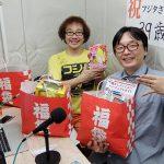 「深夜の生フジタ」 フジタさん誕生日企画 プレゼント抽選結果発表