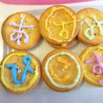 アイシングクッキーの余った砂糖で…