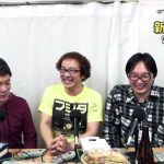 新春生フジタ2017 プレゼント当選者発表