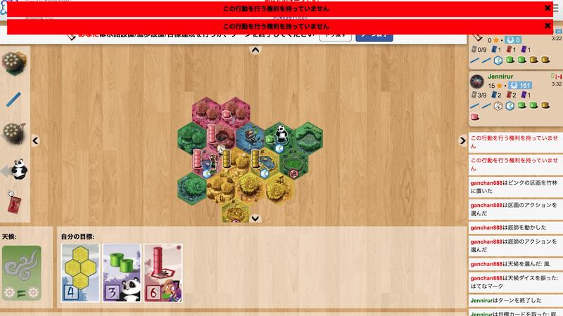 ボード ゲーム オンライン